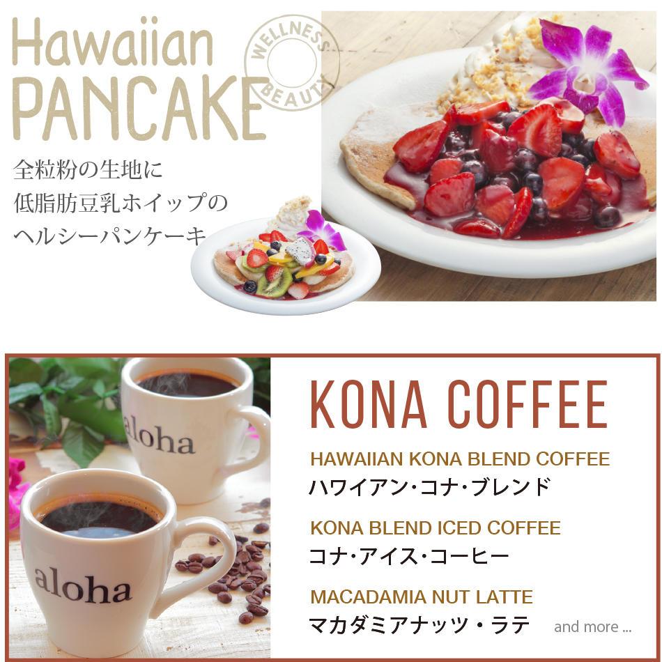 06Pancake+cafe.jpg